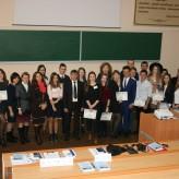 """Міжнародна студентська наукова конференція """"Облік, аналіз і контроль в управлінні суб'єктами економіки"""""""