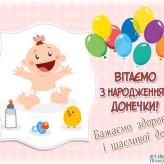 Вітаємо Борщук Ірину Володимирівну!