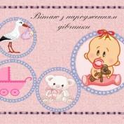 Вітаємо інженера кафедри Мар'яну Ціпору та її чоловіка із народженням донечки!